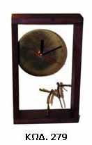 Επιτραπέζιο Ρολόι 279 Alchemist διακοσμηση  gt  ρολόγια  gt  επιτραπέζια ρολόγια